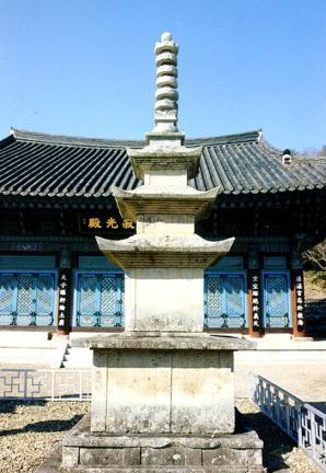 장흥 보림사 삼층석탑(동탑)