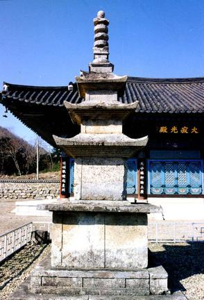 장흥 보림사 삼층석탑(서탑)