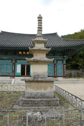 보림사삼층석탑(동탑)