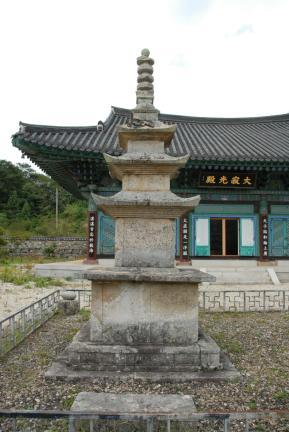 보림사삼층석탑(서탑)