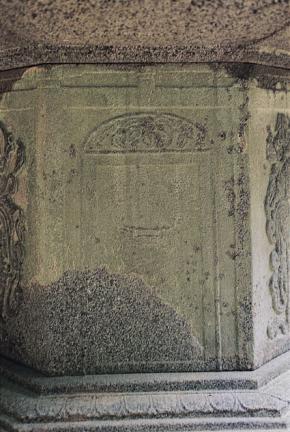 구례 연곡사 동 승탑 문비