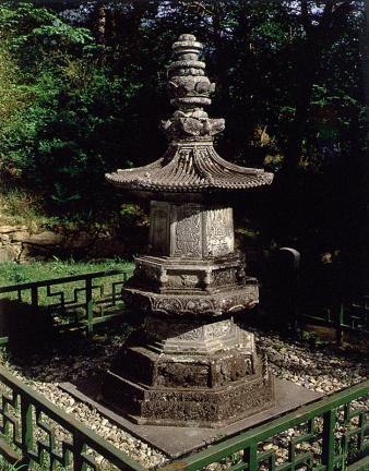구례 연곡사 동 승탑