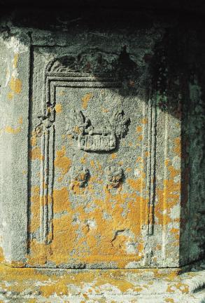 구례 연곡사 북 승탑 탑신부 문비