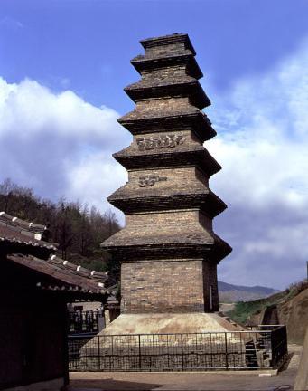 안동 법흥사지 칠층전탑