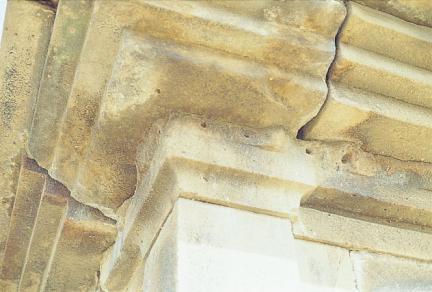 의성 탑리리 오층석탑 초층탑신의 우주 상면의 주두