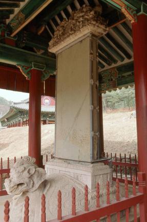 문경 봉암사 지증대사탑비