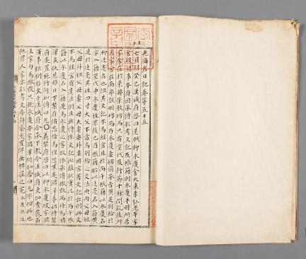 국보 제151-4호 조선왕조실록 적상산사고본