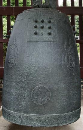 국보 제120호 용주사 동종(2014년 국보 동산 앱사진)001
