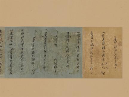 국보 제43호 혜심고신제서(2014년 국보 동산 앱사진)