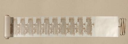 국보 제196호 신라백지묵서 대방광불화엄경 주본 권1~10,44~50(2014년 국보 동산 앱사진)