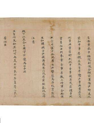 국보 제232호 이화 개국공신녹권(2014년 국보 동산 앱사진)