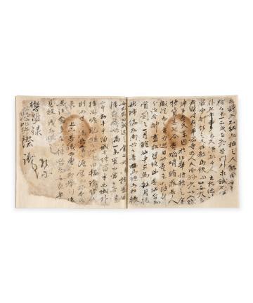 국보 제132호 징비록(2014년 국보 동산 앱사진)
