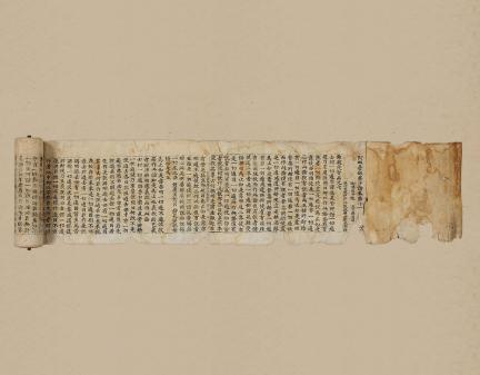 국보 제268호 초조본 아비담비파사론 권11,17(2014년 국보 동산 앱사진)