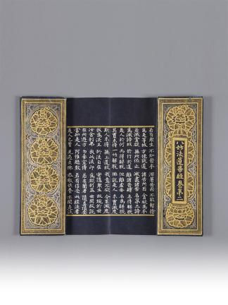 국보 제282호 영주 흑석사 목조아미타여래좌상 및 복장유물(2014년 국보 동산 앱사진)