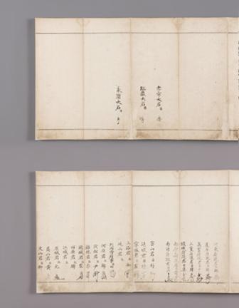 국보 제292호 평창 상원사 중창권선문(2014년 국보 동산 앱사진)