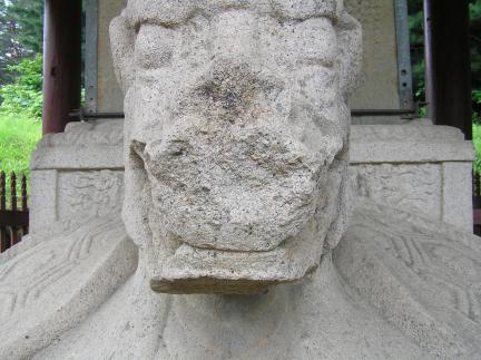 국보 제315호 문경 봉암사 지증대사탑비(2010년 국보,보물 지정보고서)