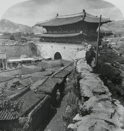 숭례문과 숭례문 성곽(1904)