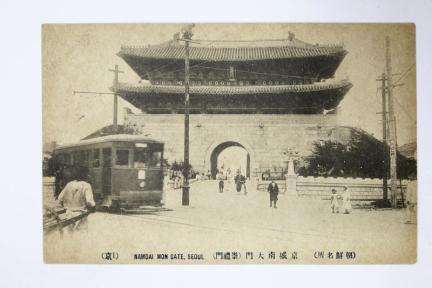 일제 강점기 숭례문(1915년 추정)