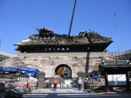 숭례문 화재 현장(2008.02.10)