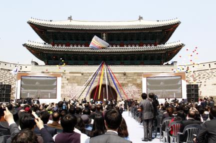 숭례문 복구 기념식(2013.05.04)