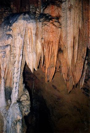 커텐종유석
