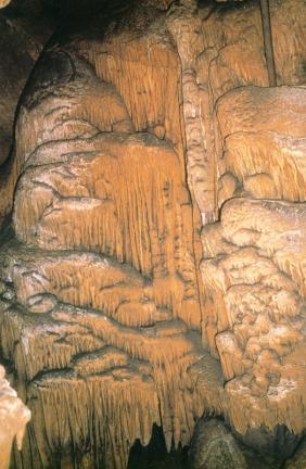 종유벽(유석)