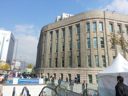서울시청 청사/문화재청