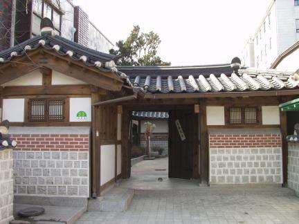 서울 북촌문화센터/문화재청