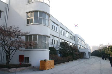 국군기무사령부 본관/문화재청