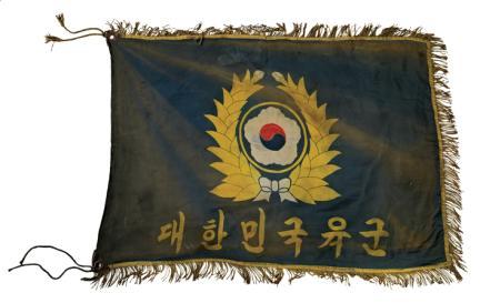 육군기 (육군박물관 제공 사진)