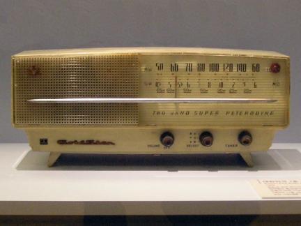 금성 라디오 A-501