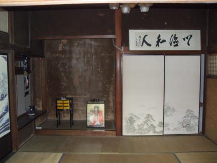 건물내부(1층)/2012.03/문화재청 보유