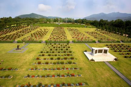 부산 재한유엔기념공원