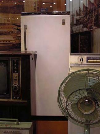 금성 냉장고 GR-120