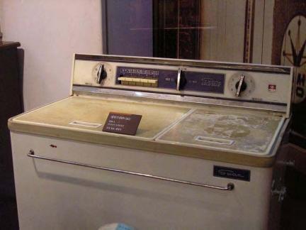 금성 세탁기 WP-181