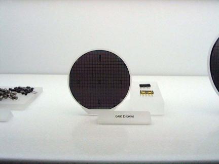 삼성전자 64K DRAM