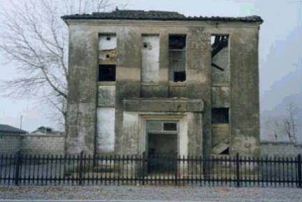 건물 현황2(2002년 5월, 문화재청)