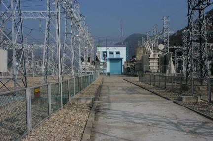 제109호 화천 수력발전소
