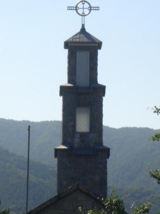 건물종탑/문화재청