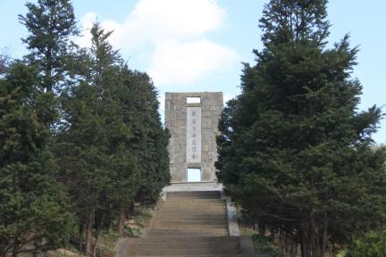 영암선 개통 기념비