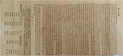 3.1 독립선언서
