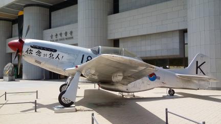 대한민국 최초 운용 전투기(F-51D 무스탕)