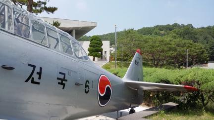 국민성금 헌납기(T-6 건국기)