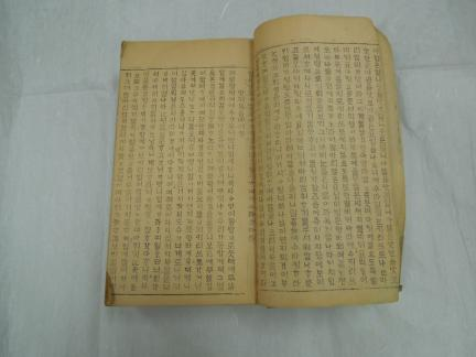 예수성교전서