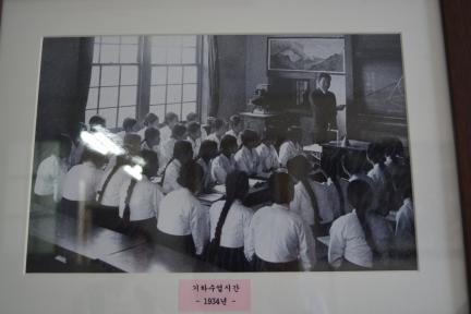 1934년 교실 모습