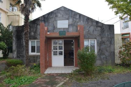 제주 대정여자고등학교 실습실(육군 98병원 병동)