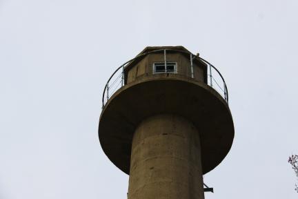 남양주 고안수위관측소: 상부
