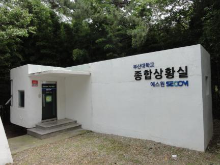 부산대학교 무지개문 및 구 수위실: 구 수위실 외관