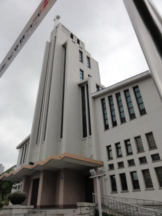 대전 대흥동성당: 전면