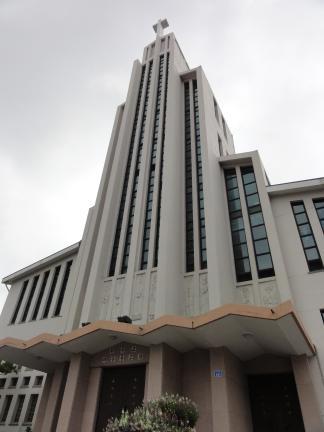 대전 재흥동성당: 종탑부